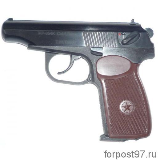 Пневматический пистолет МР-654К-20 (обн. ручка)